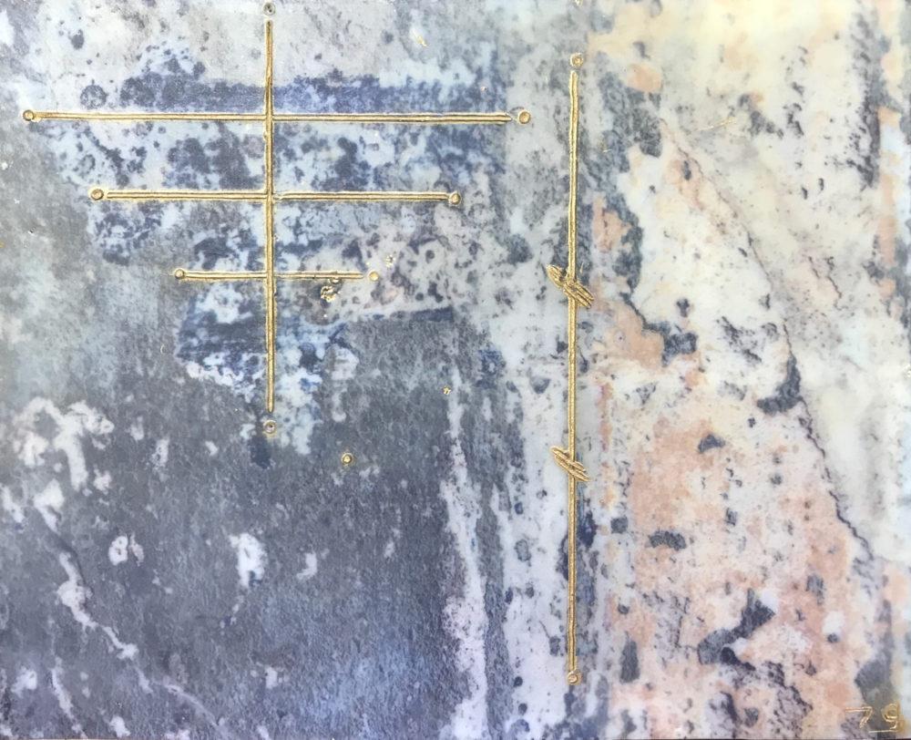 Pompeii XXI - Photo Encaustic Art